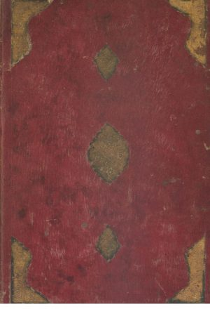 بستان السیاحه(از: زینالعابدین بن اسکندر مست علی شاه تمکین درویش شیروانی (1124-1253ق))