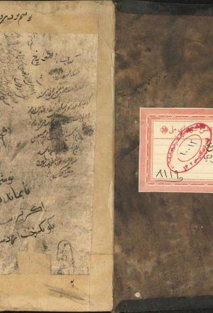 لب التواریخ؛امیر یحیی بن عبداللطیف حسینی قزوینی (م962 )