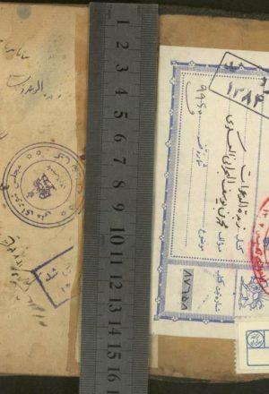 زبده الدعوات (از: ابوالحسن محمد بن یوسف بحرانی عسکری)