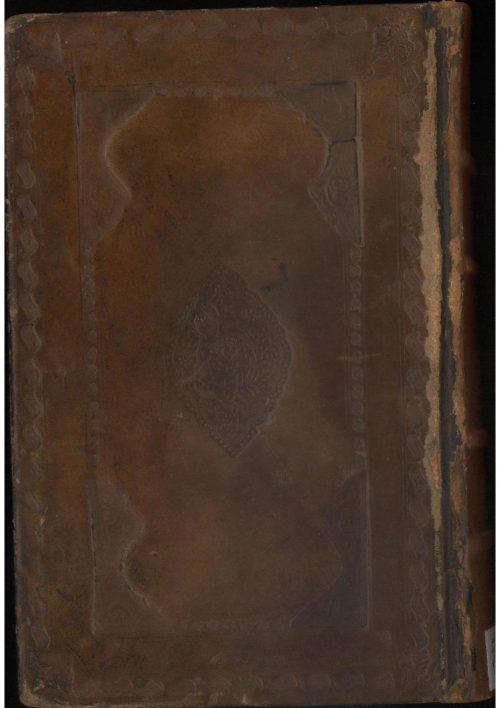 تحفه الاحباب؛سلطان علی حافظ اوبهی هروی (قرن9 )