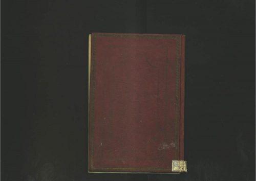 كتاب دعا
