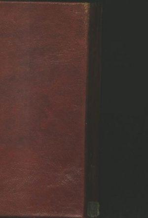 فقه حنفي(از: ناشناخته.)