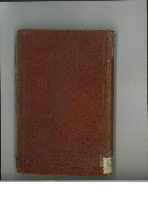 مكاتيب (رسائل و منشات)؛منسوب به ابن عميد ابوالفضل محمد بن حسين