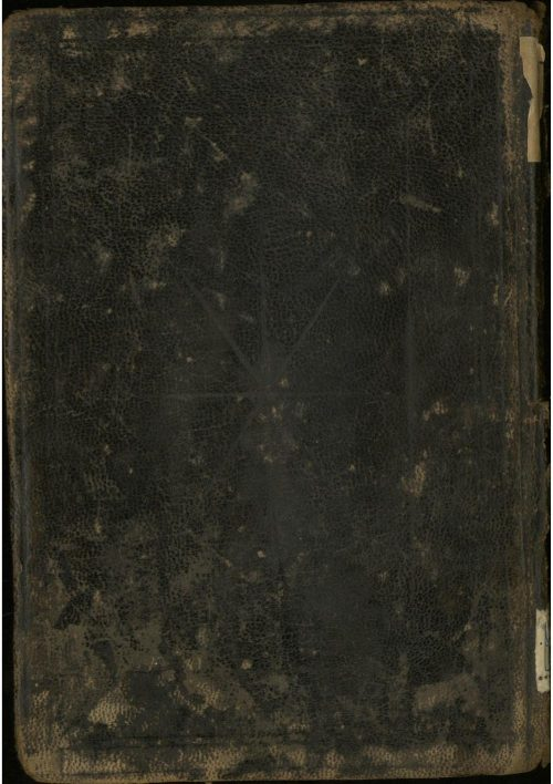 دیوان انوری؛انوریابیوردی، اوحدالدین علی (قرن6 )