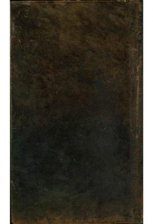 عالمآرای شاه طهماسب؛اسماعیل حسینی تبریزی (قرن11 )