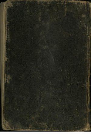 مصرحه الاسماء؛قاضی لطفالله بن یوسف حلیمی چلبی رومی (900ق)