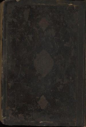 عجاله المحتاج (ج.2 )؛سراجالدین ابوجعفر عمر بن علی بن شهابالدین احمد انصاری شافعی معروف به ابن الملقن (804ق)