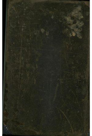 آثار احمدی(از: احمد بن تاجالدین حسن سیفالدین استرآبادی (قرن10 ق.))