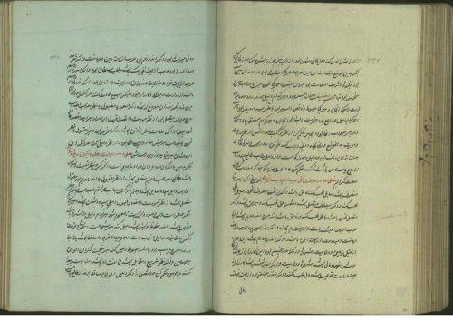 برهان الكفايه(از: علي بن محمد الشريف البكري.)