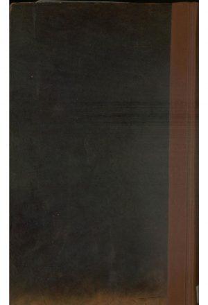 ظفرنامه تیموری(شرفالدین علی یزدی (858))