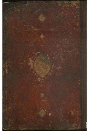 جواهر الكلام في شرح شرائع الاسلام؛شيخ محمد حسن بن باقر نجفي اصفهاني (1266ق.)