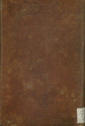 نزهه الخاطر و سرور الناظر = غريب القرآن؛فخرالدين بن محمد علي طريحي (1087ق.)