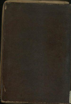 کنز اللغات؛محمد بن عبدالخالق بن معروف (قرن9 ق.)