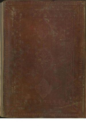 مثنوی معنوی؛مولوی جلالالدین محمد بلخی (672ق)