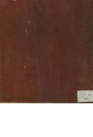 عهدنامه (مورخ 1239ق)