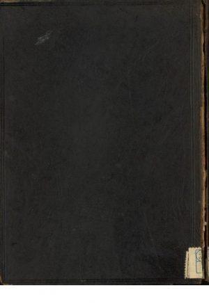 لوامع الاسرار في شرح مطلع الانوار (از: قطبالدين محمد بن محمد تحتاني رازي (766ق))
