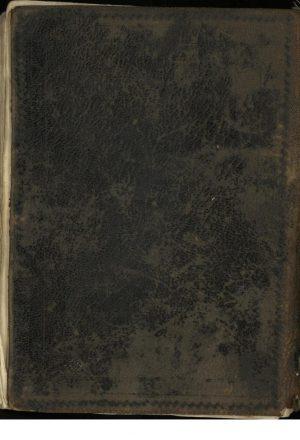 تفسیر قرآن کریم؛بهاءالدین محمدبنعبدالرزاقبننجفقلی دنبلیخویی (قرن13 ق)