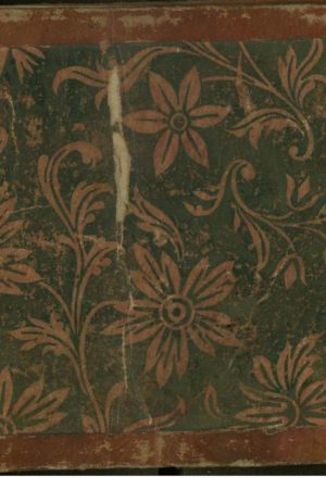 کتابچه جمع و خرج سراب و گرمرود در سال1238