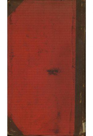 غايه المامول في شرح زبده الاصول(شيخ بهايي؛فاضلجواد بنسعدالله بنجواد كاظمي (قرن11 ))