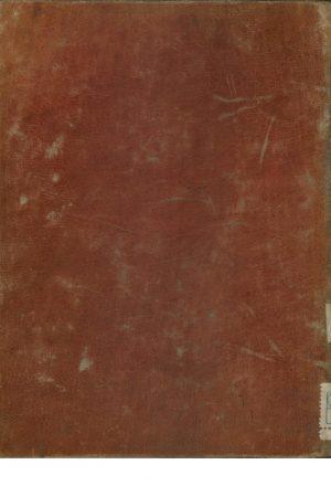شرح شذور الذهب في معرفه كلام العرب؛جمالالدين عبدالله بن يوسف انصاري، معروف به ابنهشام (761ق)