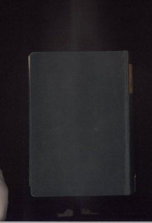 فرهنگ جهانگیری (از: جمالالدین حسین انجو بن فخرالدین حسن.)
