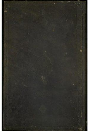 روضه الصفا (مجلد 5 و6 )(میرخواند.)