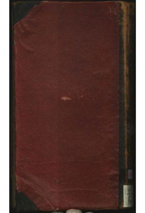 تحميل كتاب الاقبال للسيد ابن طاووس