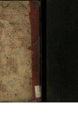 القوانين المحكمه؛ابوالقاسم بن حسن گيلاني قمي (1231ق)