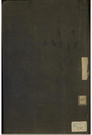 المسالک و الممالک (ترجمه - )؛مترجم ابوالمحاسن محمد بن سعید بن محمد نخجوانی معروف به ابن ساوجی (قرن8 )
