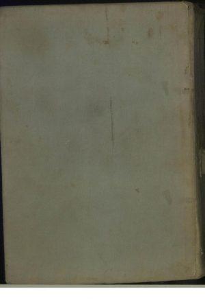 انوار سهیلی؛ملا حسین بن علی واعظ کاشفی (قرن9 ق.)
