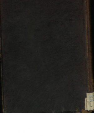 گلستان (ترجمه و شرح - )؛مترجم يعقوب بن سيد علي (931ق.)