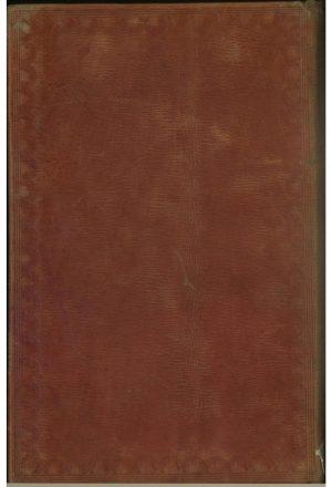 التبصره في الصرف؛حاج محمد كريم بن ابراهيم كرماني (1288ق)