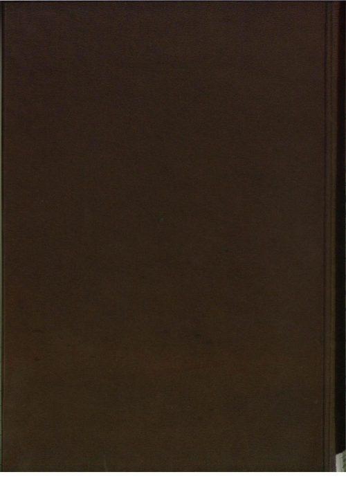 جامع الصفات = مجمع الصفات(محمد علی بن حاج محمد حسین حسینآبادی (صبوری) (قرن13هـ))