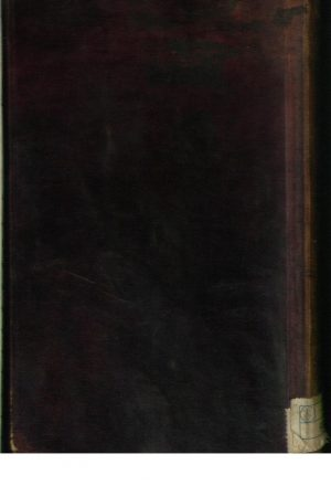 یوسف و زلیخا (نورالدین عبدالرحمان بن احمد جامی)
