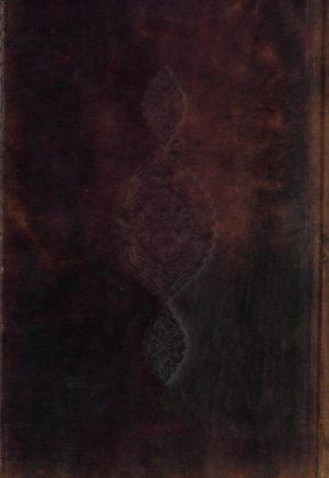 ترجمه المناقب(بهاءالدین ابوالحسن علی بن سعید فخرالدین عیسی اربلی (692ق)؛ مترجم ابوالحسن علی بن حسن زوارهای.)