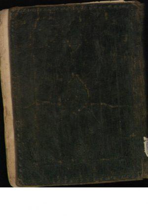 قصیده رشحه الحال؛جامی، عبدالرحمن بن احمد،817 -898ق.