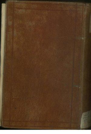 كتاب في النبض المختصر من الكتاب الكبير(جالينوس؛احمد بن محمد بن الاشعث؛مترجم حنين بن اسحاق (از يوناني به عربي))