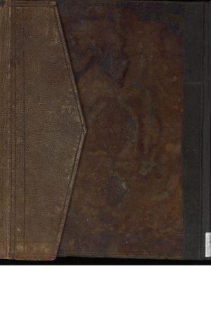 نامه به شيخالاسلام محمد شفيع؛سيد قطبالدين محمد حسيني نيريزي (1173ق)