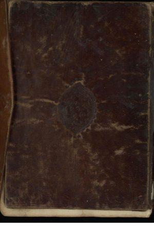 مرآه الاصول في شرح مرقاه الوصول(مولف؛محمدبنفرامرز رومي معروف به ملا خسرو (885ق))