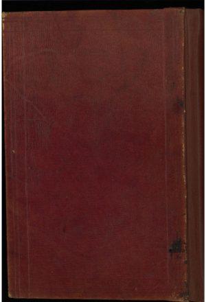 منهاج الولایه؛میر عبدالباقی صوفی تبریزی متخلص به دانشمند (1309ق)