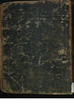 شرح شرح تصریف(سعدالدین تفتازانی؛محمد بن سلیمان طبیب تنکابنی (قرن13 ))
