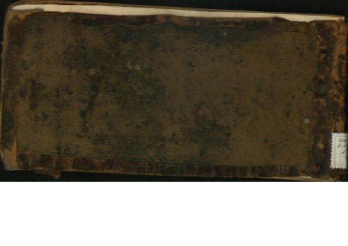 بهجه المصطفی؛محمد شریف قاضی عمر کرامی بن ملا مصطفی شیخالاسلام (قرن 11 و12 )
