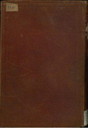 انساننامه (از: شیخ نور بخشی (ق 9))