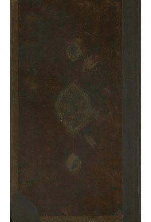 حبیب السیر (فی اخبار افراد البشر)؛غیاثالدین محمد بن همامالدین معروف به خواندمیر هروی شیرازی (942ق.)