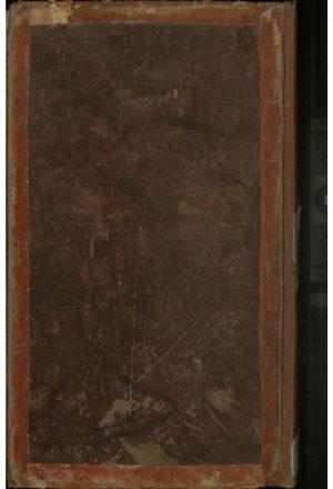 الاربعون حدیثا=؛شیخ بهائی، محمد بن حسین،953 -1031ق؛مترجم عیناثی، محمد بن محمد، قرن11 ق