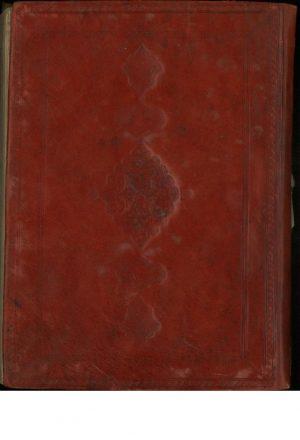 صافي = شرح اصول كافي؛مولي خليل بن غازي قزويني (1089ق)