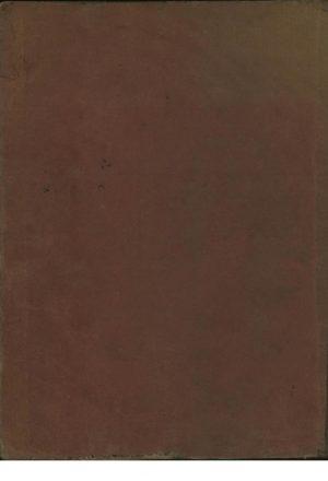 روضه الشهداء(از: کمالالدین حسین بن علی واعظ بیهقی (-910ق.))