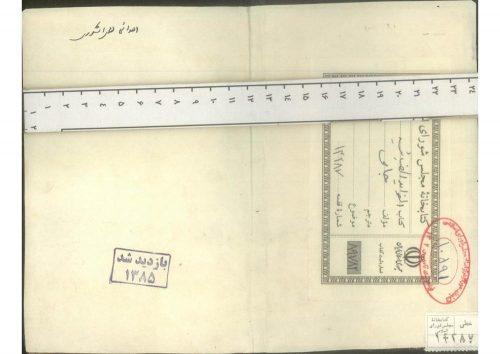 الفوائد الضيائيه في شرح الكافيه؛نورالدين عبدالرحمن بن احمد جامي (898ق.)