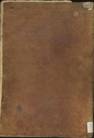 کنایات فرهنگ؛ابوالحسن رحیم بن ابراهیم قلی یغمای جندقی (1270ق.)