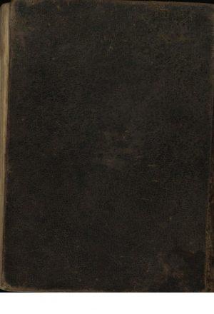 انس الجليل بتاريخ القدس و الخليل(از: قاضي عبدالرحمان بن محمد مجيرالدين حنبلي (-927ق.).)